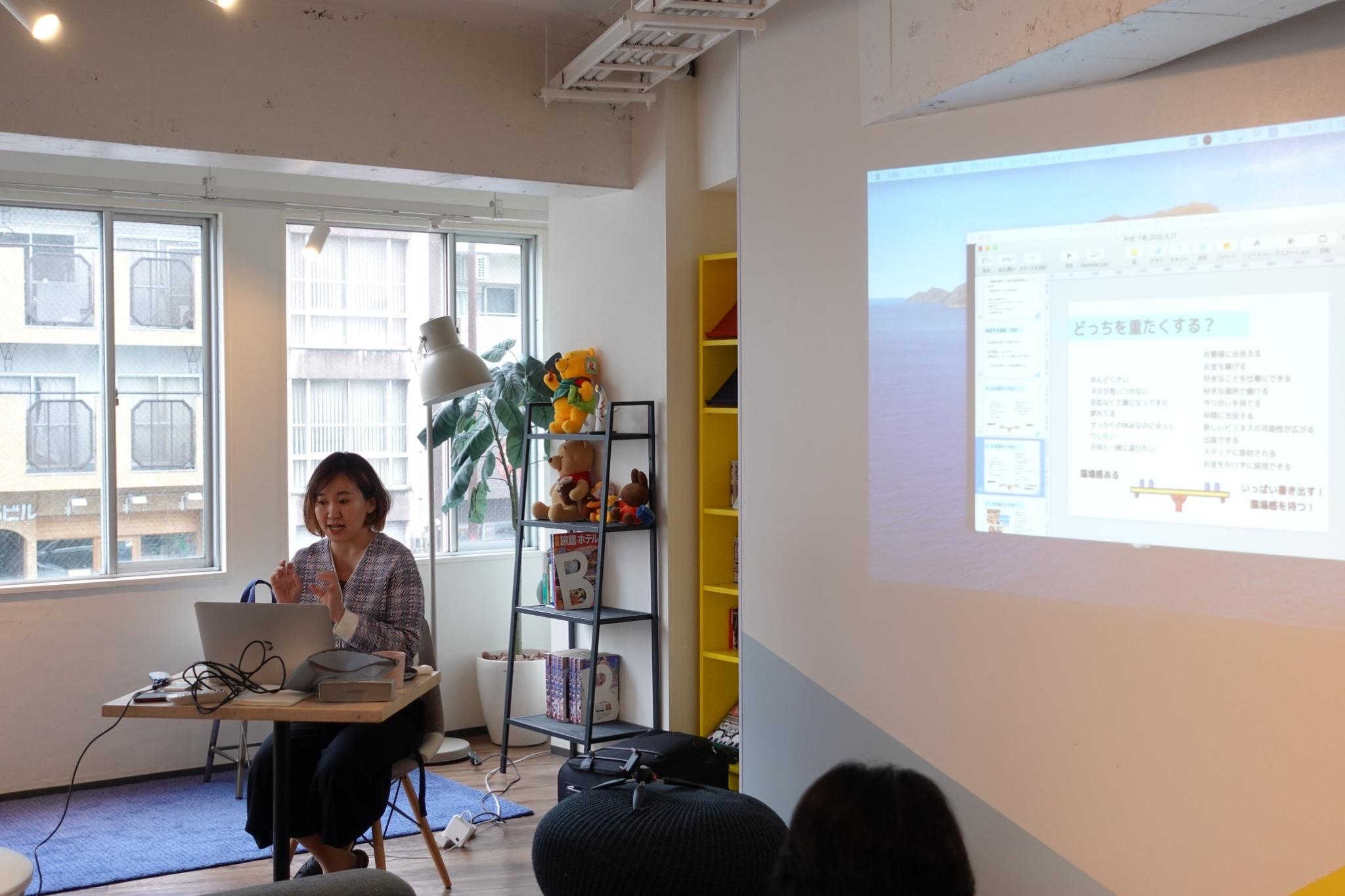 "<span class=""title"">大東めぐみ主催の女性起業家コミュニティプロジェクトFが2021年4月セミナーを開催しました!</span>"